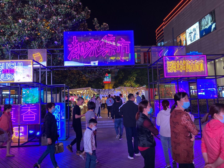 """夜上海、姑苏八点半、浙夜好……长三角的""""夜""""亮起来!"""